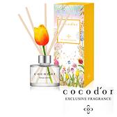 韓國 cocod or 【春季鬱金香限定款】室內擴香瓶 120ml 擴香 香氛 香味 芳香劑 室內擴香