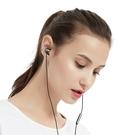 重低音炮耳機電腦手機安卓蘋果通用男女生有線控掛耳式入耳式耳塞 韓慕精品