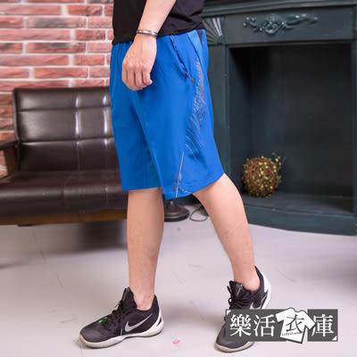 【5762】休閒輕盈透氣彈力抽繩海灘褲(共二色)● 樂活衣庫