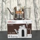 台灣製造 潔豹 美華泡茶壺(附濾網) 茶壺 水壺 花茶壺 濾壺