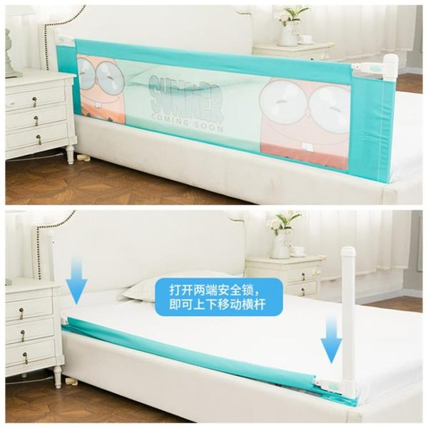 可垂直升降寶寶床護欄圍欄防摔防掉落床擋板1.5米【轉角1號】