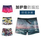 聖誕狂歡 速干游泳套裝高彈性沙灘泳褲男士泡溫泉緊身時尚平角泳衣