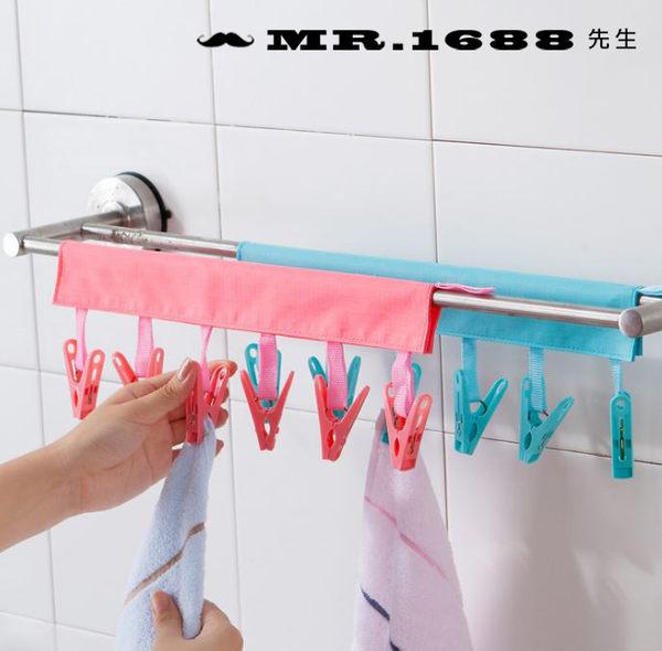 多功能旅行衣夾 出差便攜可折疊布衣夾 浴室夾子掛架【Mr.1688先生】