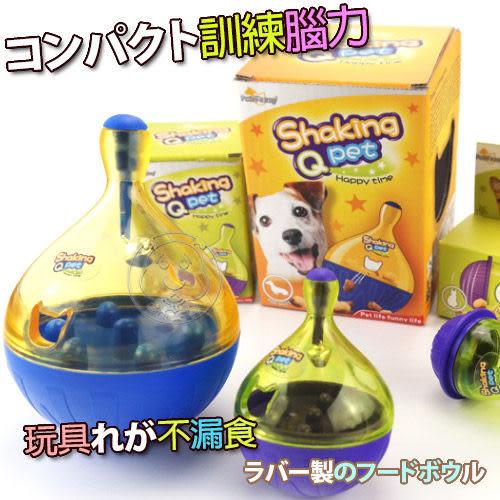 【zoo寵物商城】   Pet Funny 貓狗玩具寵物不倒翁漏食玩具