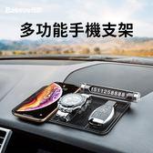 倍思 納米科技 黏貼式 多功能支架 防滑墊 車用 手機支架 矽膠 粘力強 耐高溫 收納 萬能膠貼