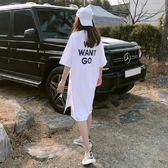 梨卡 -氣質優雅純色短袖字母中長版棉質上衣連身裙連身短裙B862