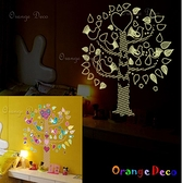 壁貼【橘果設計】夜光愛心樹 DIY組合壁貼/牆貼/壁紙/客廳臥室浴室幼稚園室內設計裝潢