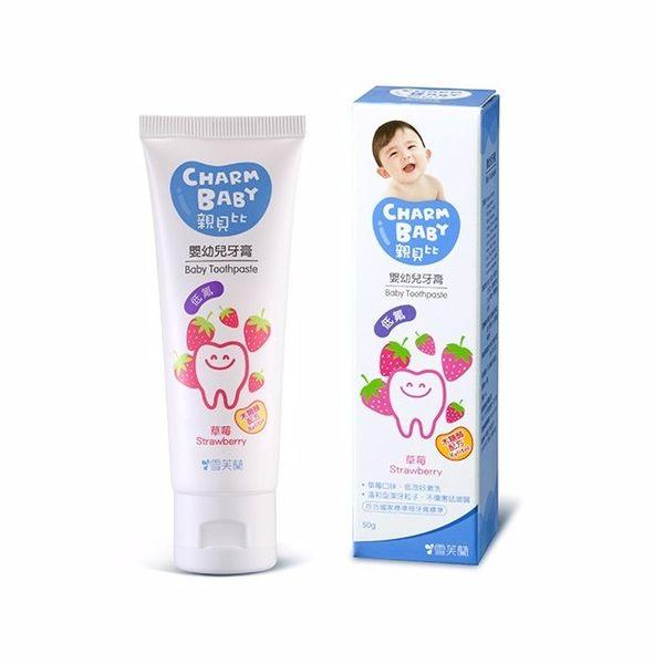 雪芙蘭 親貝比嬰幼兒牙膏-草莓(木醣醇配方)