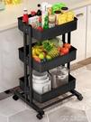 索爾諾置物架家用廚房小推車層架可行動美容美甲客廳帶輪收納架子ATF 探索先鋒