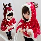 女童麋鹿披肩幼兒園寶寶披風聖誕節表演衣服兒童演出服裝外套斗篷 電購3C