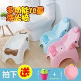 寶寶洗頭椅可調節摺疊兒童可坐躺家用加厚加大躺著洗頭躺椅床神器  NMS 露露日記