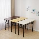 桌子 簡約長方形折疊桌辦公桌擺攤桌培訓桌...