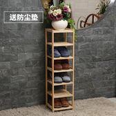 實木鞋架簡易小窄門口家用客廳省空間經濟型組裝木質鞋架子WY【雙十一全館打骨折】