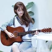 幾吉他初學者吉他男女學生練習民謠吉他41寸38寸木吉它新手入門通用樂器  LX HOME 新品