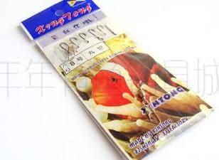 [協貿國際]  長柄海竿筏竿防纏繞釣魚鉤線組 5個價