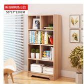 書柜書架簡約現代小書架落地簡易桌上置物架臥室組合學生用省空間ZDX