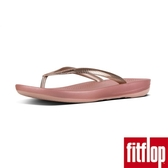 【FitFlop】IQUSHION MIRROR ERGONOMIC TOE-THONGS(鏡面/玫瑰金)新品限時體驗價8折