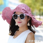 夏季女士大沿遮陽帽子防曬可折疊沙灘涼帽防紫外線度假太陽帽子潮-享家生活館