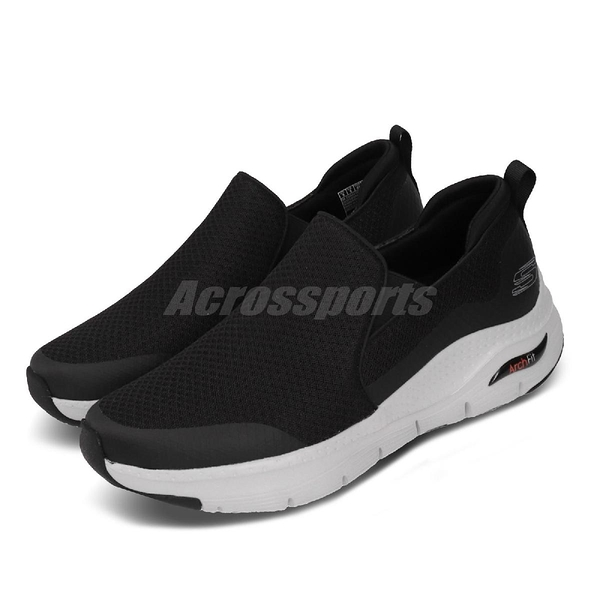 Skechers 走路鞋 Arch Fit-Charge Back 足部支撐 醫師推薦 黑 灰 男鞋 【PUMP306】 232043BKW