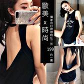 克妹Ke-Mei【AT52971】獨家,歐美單!GOOD辛辣大摟空美背字母印花寬鬆背心洋裝