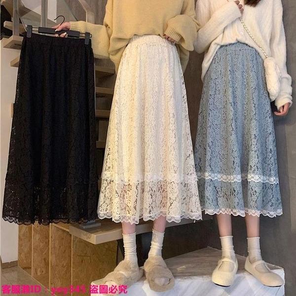 限時特惠半身裙 秋季新款氣質高腰百搭蕾絲A字裙子仙女裙顯瘦中長款半身裙女