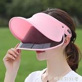 帽子女夏季遮臉大沿防曬帽全臉遮陽防曬面罩空頂太陽帽大帽檐涼帽「時尚彩紅屋」