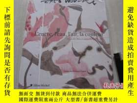 二手書博民逛書店L encre,罕見l eau, l air, la couleur : Encres de Chine et a