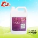 紅龍專業用芳香珍珠洗手乳1加侖*1瓶