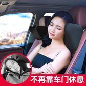 汽車頭枕護頸枕車內座椅靠枕車載記憶棉