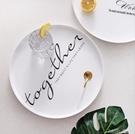 北歐風托盤圓形早餐盤點心盤茶盤茶托餐盤水果盤面包托盤 【2021新春特惠】