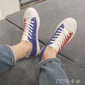 秋季韓版個性潮鞋拼色男士帆布鞋男學生低筒休閒板鞋夏季 卡卡西