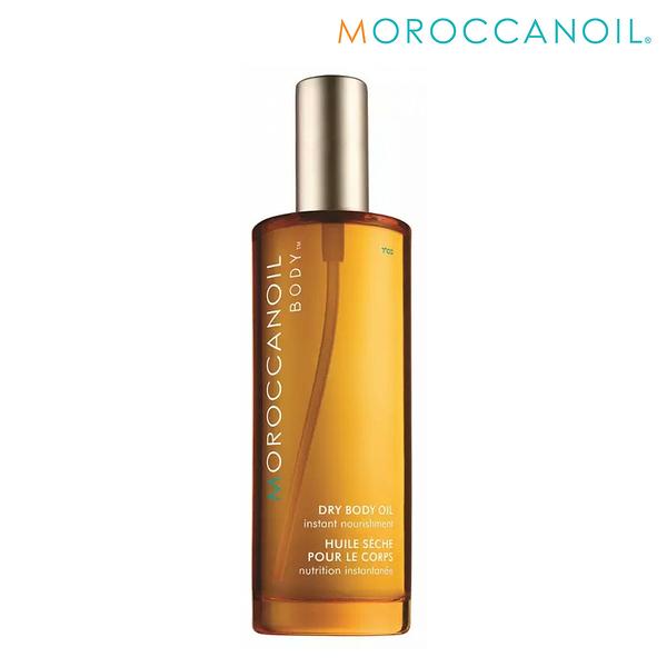 Moroccanoil 摩洛哥優油 輕盈身體護膚油 50ml 專櫃公司貨【SP嚴選家】