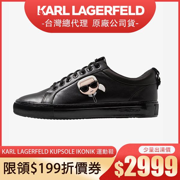 (31折出清 原價9980) Karl Lagerfeld 卡爾 老佛爺 鞋 IKONIK拼塊綁帶運動男鞋-黑 (原廠公司貨)