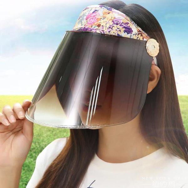 遮陽帽  防曬防紫外線 戶外騎車遮臉
