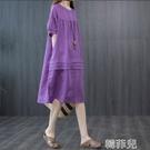 棉麻洋裝 棉麻連身裙女夏季新款寬鬆大碼拼接褶皺遮肚A字裙韓版亞麻中長裙 韓菲兒