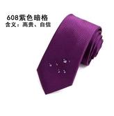 黑色領帶男韓版休閒懶人5CM學生窄版英倫拉鍊領帶男正裝商務細小(主圖款)