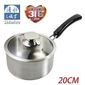 清水 316不鏽鋼湯鍋(20cm)【愛買】