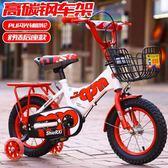兒童自行車腳踏車寶寶2-3-6歲男女小孩童車12寸單車 XY988 【男人與流行】