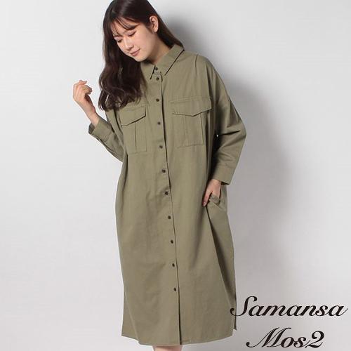 「Hot item」工作風前開襟口袋落肩襯衫式洋裝 (提醒→SM2僅單一尺寸) - Sm2