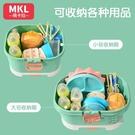 奶瓶收納箱瀝水架大小號寶寶餐具碗筷收納盒輔食工具收納嬰兒用品 ATF 夏季狂歡