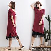 【天母嚴選】交叉簍空露背側開衩V領連身洋裝(共二色)