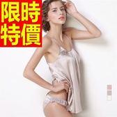 睡衣(套裝)-真絲質創意超夯明星同款隨性女睡裙56h15[時尚巴黎]