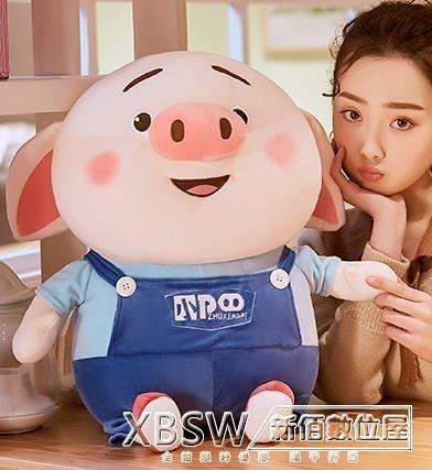 可愛豬小屁公仔小豬玩偶毛絨玩具布娃娃抱枕兒童女生日禮物送女孩『新佰數位屋』