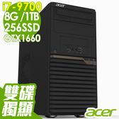 【現貨】ACER P30F6 i7-9700/8G/256SD+1TB/GTX1660 6G/500W/W10P 雙碟獨顯 繪圖電腦