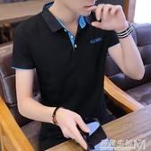 丅恤新款韓版潮流男士純色上衣服 短袖polo衫t恤短袖夏裝體恤 遇见生活
