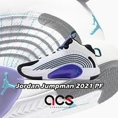 Nike 籃球鞋 Jordan Jumpman 2021 PF 黑 白 紫 男鞋 運動鞋 喬丹 【ACS】 CQ4229-101