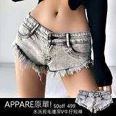 克妹Ke-Mei【AT65753】原單!appare品牌水洗長毛邊深V牛仔短褲