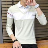 秋季新款男士長袖T恤韓版修身款襯衣領假兩件上衣服男裝全棉體恤『韓女王』