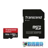 創見 Transcend microSDXC 64GB 600X U1 Class 10 記憶卡 (90MB/s,含SD轉卡,TS64GUSDU1,5年保固) 免運費