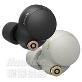 【曜德】SONY WF-1000XM4 降噪真無線耳機 2色 可選
